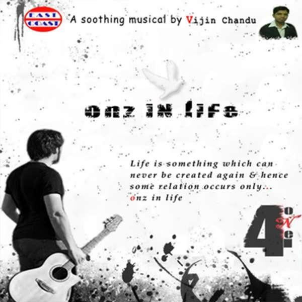 Onz in life