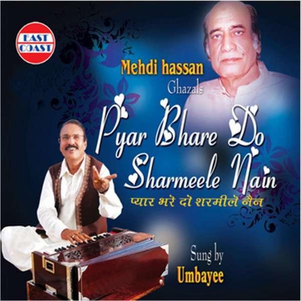 Pyar Bhare Do Sharmele Nain