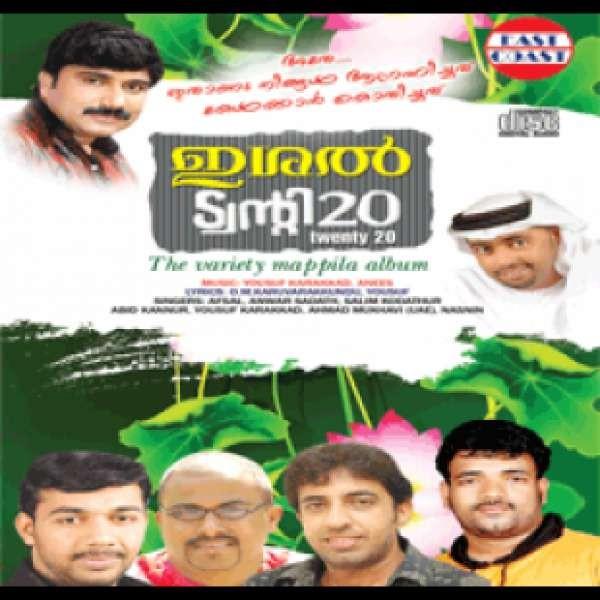 Ishal -20-20