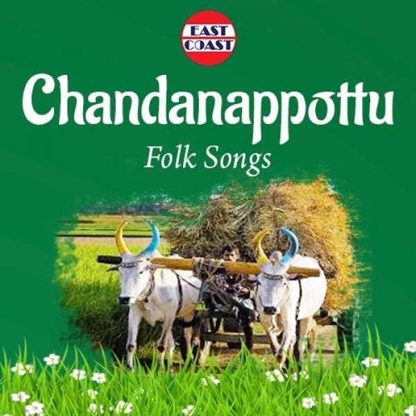 Chandanappottu