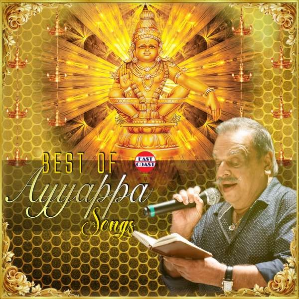 Best of  Ayyappa Songs