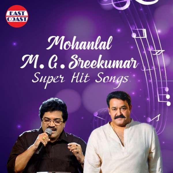 Mohanlal and MG Sreekumar