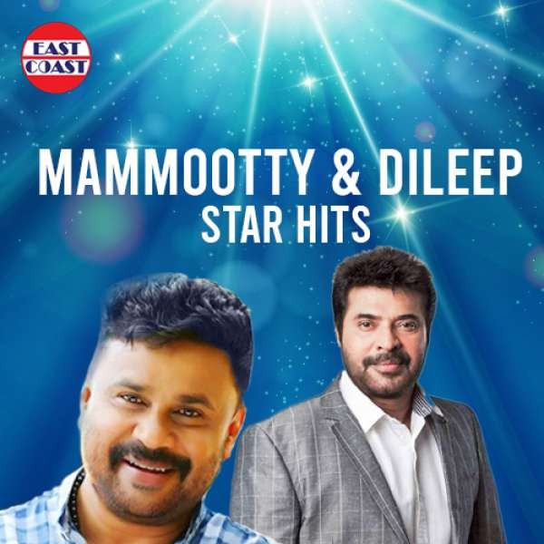 Mammootty and Dileep Hits