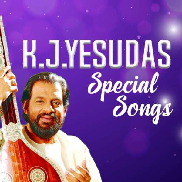 KJ Yesudas Special Songs