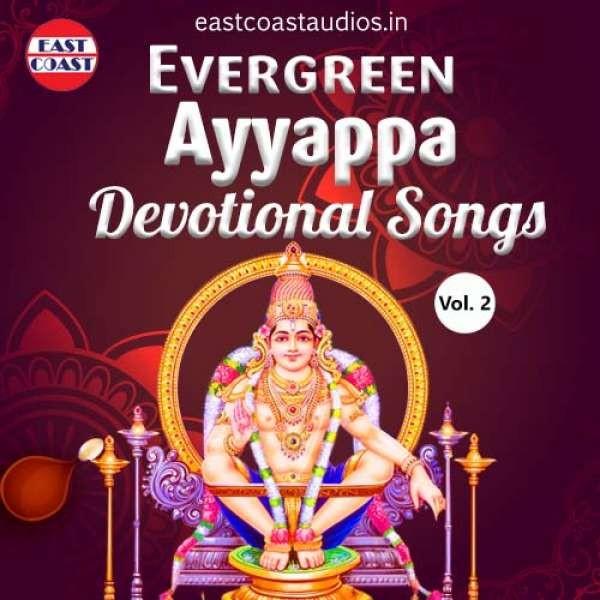 Evergreen Ayyappa Devotional Songs, Vol. 2