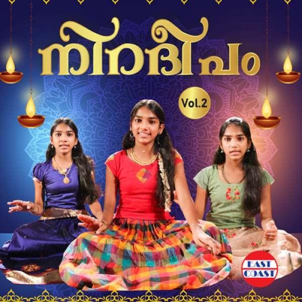 Nira Deepam Vol-2