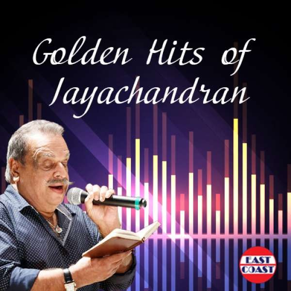 Golden Hits of Jayachadran
