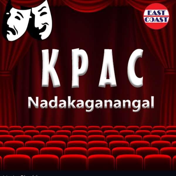 K P A C Nadakaganangal