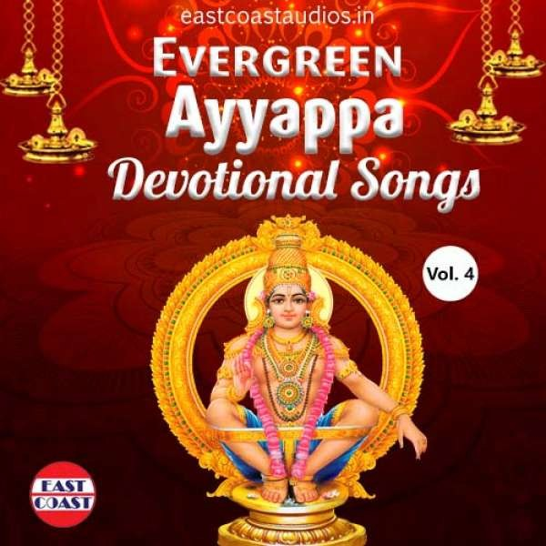 Evergreen Ayyappa Devotional Songs, Vol. 4
