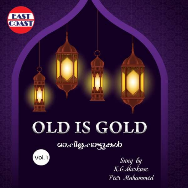 Old Is Gold Vol 1