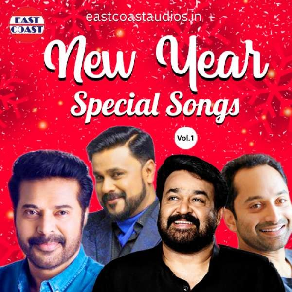 New Year Special Songs vol.1