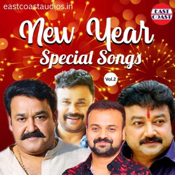 New Year Special Songs, Vol. 2