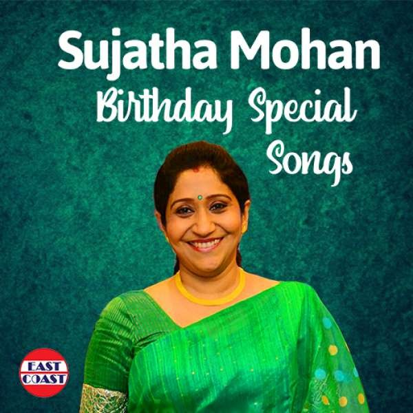 Sujatha Birthday Special Songs