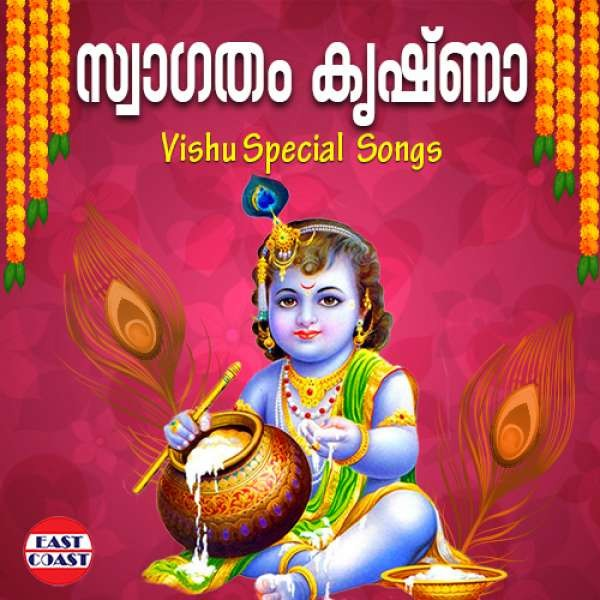 Swagatham Krishna, Vishu Special  Songs