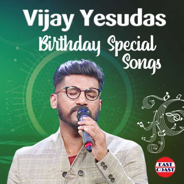Vijay Yesudas Birthday Special Songs