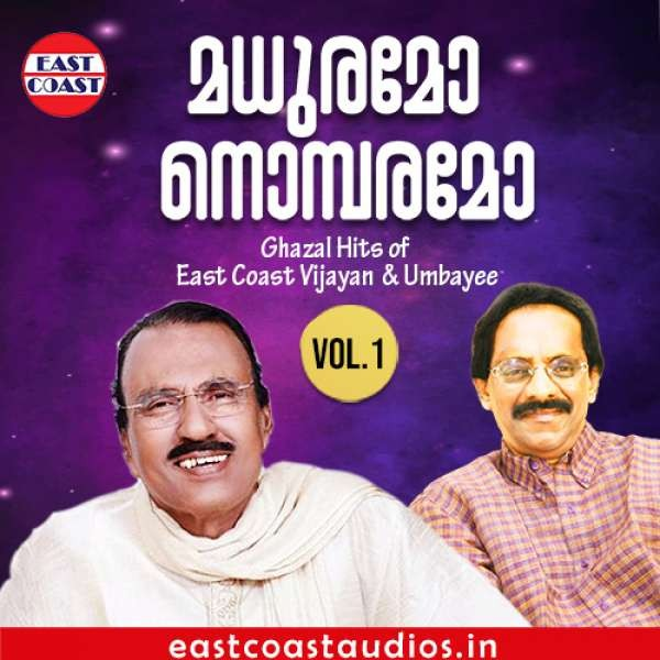 Madhuramo Nombaramo,Ghazal Hits of East Coast Vijayan and Umbayee