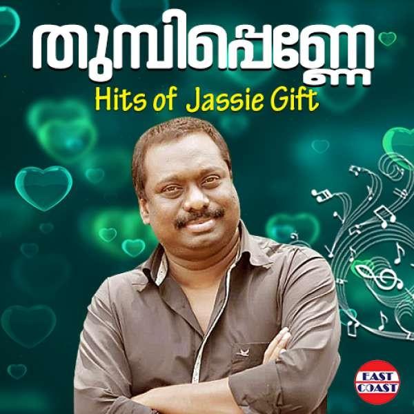 തുമ്പിപ്പെണ്ണേ , Hits Of Jassie Gift