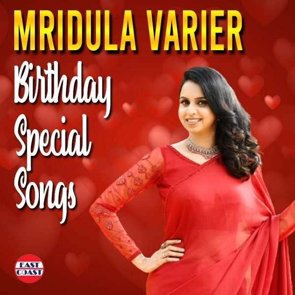 Mridula Varier Birthday Special Songs
