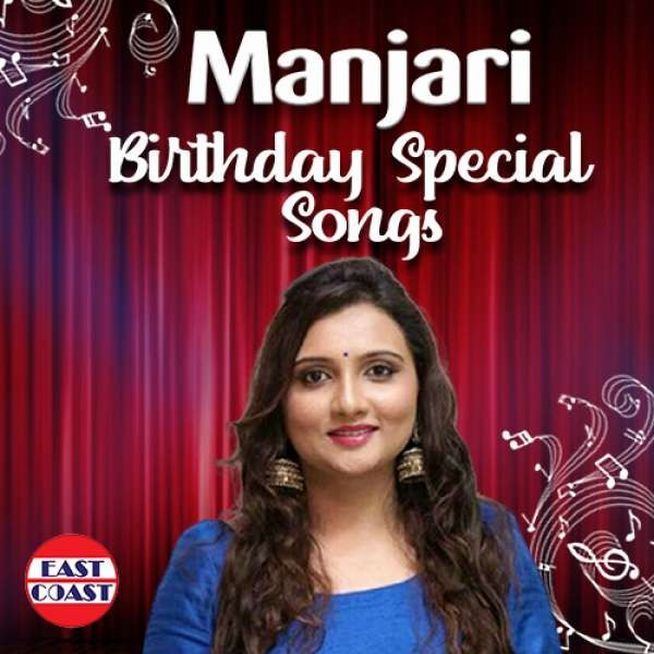 Manjari Birthday Special Songs