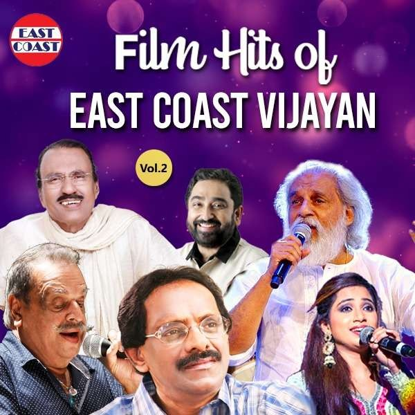 Film Hits of East Coast Vijayan, Vol. 2