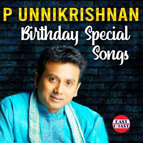 P. Unnikrishnan Birthday Special Songs
