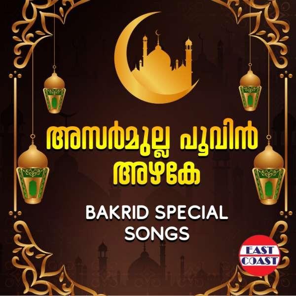 Asarmulla Poovin Azhake , Bakrid Special Songs