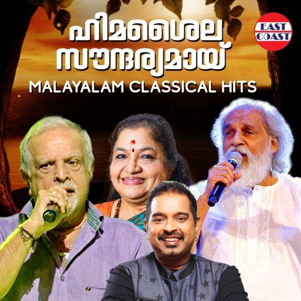 Himashyla Soundharyamayi , Malayalam Classical Hits