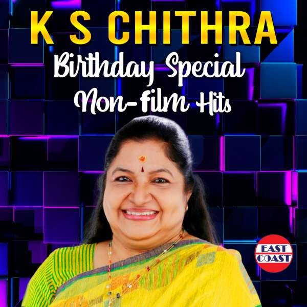 K.S. Chithra Birthday Special Non Film Hits