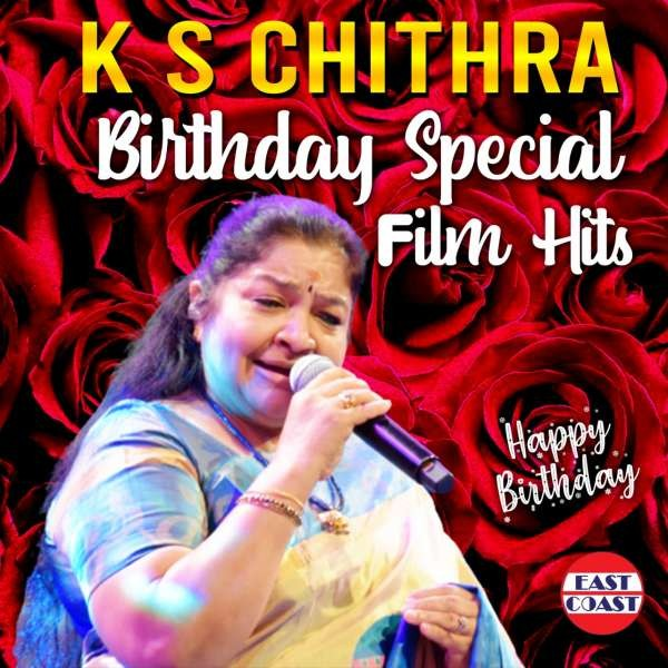 K.S. Chithra Birthday Special Film Hits