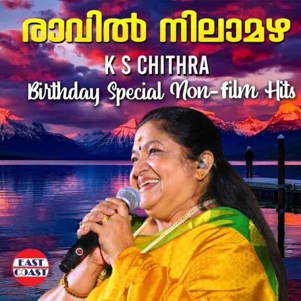 Ravil Nilamazha , K.S. Chithra Birthday Special Non Film Hits