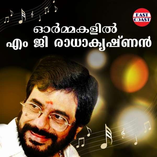 Ormakalil M.G Radhakrishnan