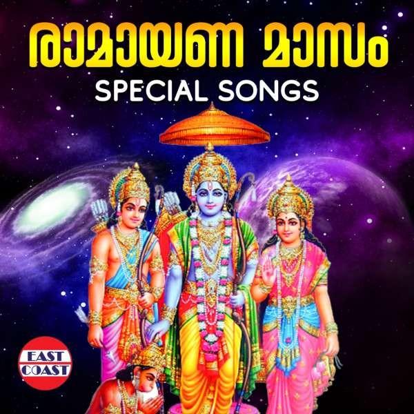 Ramayana Masam Special Songs