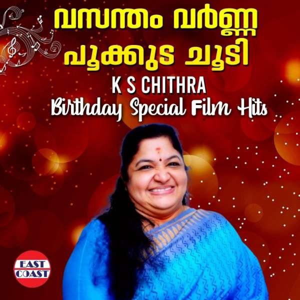 Vasantham Varna Pookkuda Choodi ,K.S. Chithra Birthday Special Film Hits