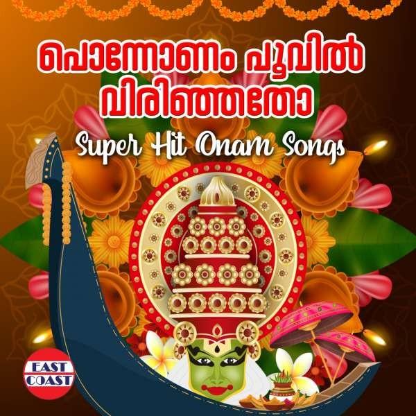 Ponnonam Poovil Virinjatho , Super Hit Onam Songs