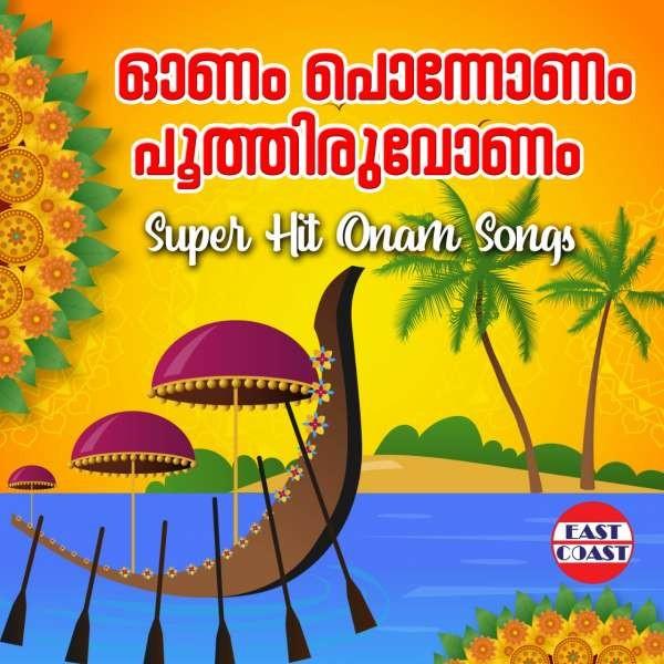 Onam Ponnonam Poothiruvonam , Super Hit Onam Songs