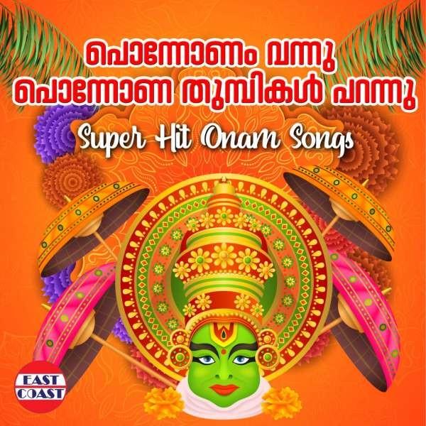 Ponnonam Vannu Ponnona Thumbikal Parannu , Super Hit Onam Songs