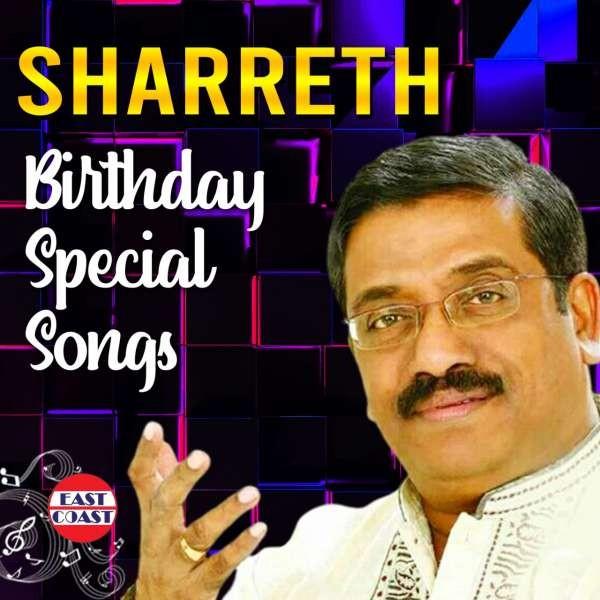 Sharreth Birthday Special Songs