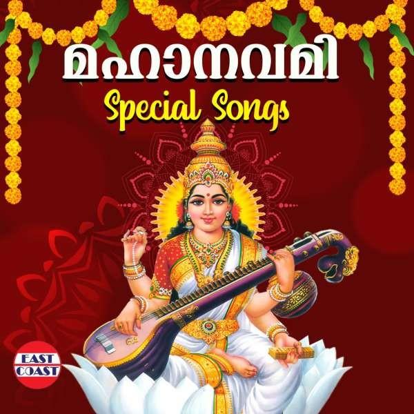 Mahanavami Special Songs