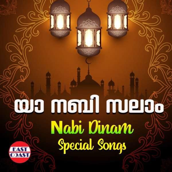 Ya Nabi Salam , Nabi Dinam Special Songs